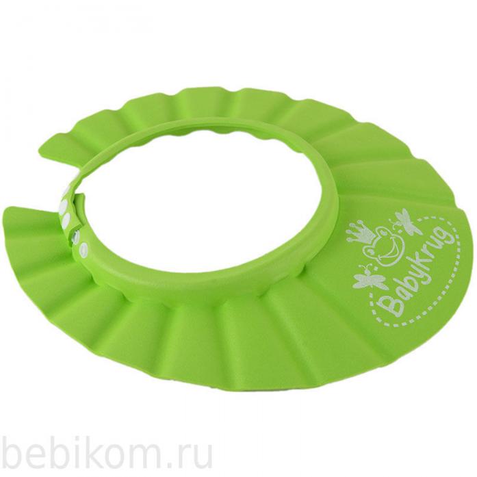 Козырек для купания Baby-Krug Зеленый