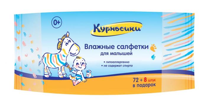 Салфетки Курносики для малышей 80шт 40016
