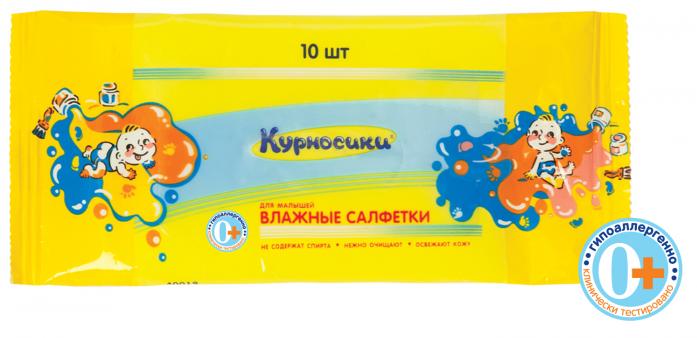 Салфетки Курносики детские 10шт 40019