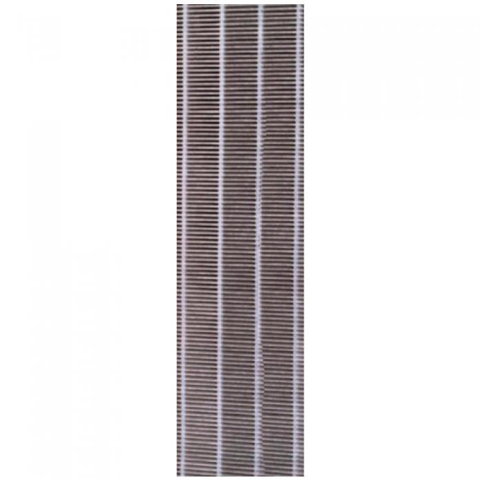 Для воздухоочистителя Korting KIT KAP800 HEPA
