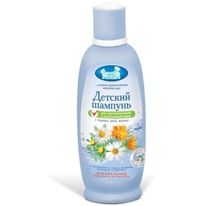 Шампунь для детей для чувствительной кожи Наша Мама 150 мл 2115