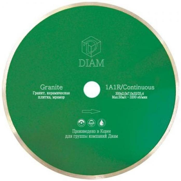 Диск алмазный по граниту Diam (350x32/25.4 мм) Granite (000245)