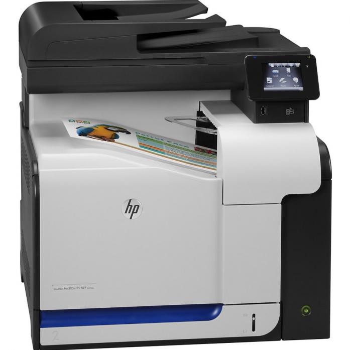 МФУ HP LaserJet Pro 500 color M570dw MFP (CZ272A#B19)