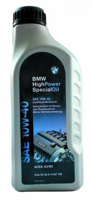 Масло моторное BMW 10w40 (1л)(83219407782) Синтетика