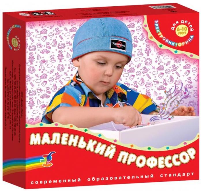 Электровикторина Дрофа-Медиа Маленький профессор 1045