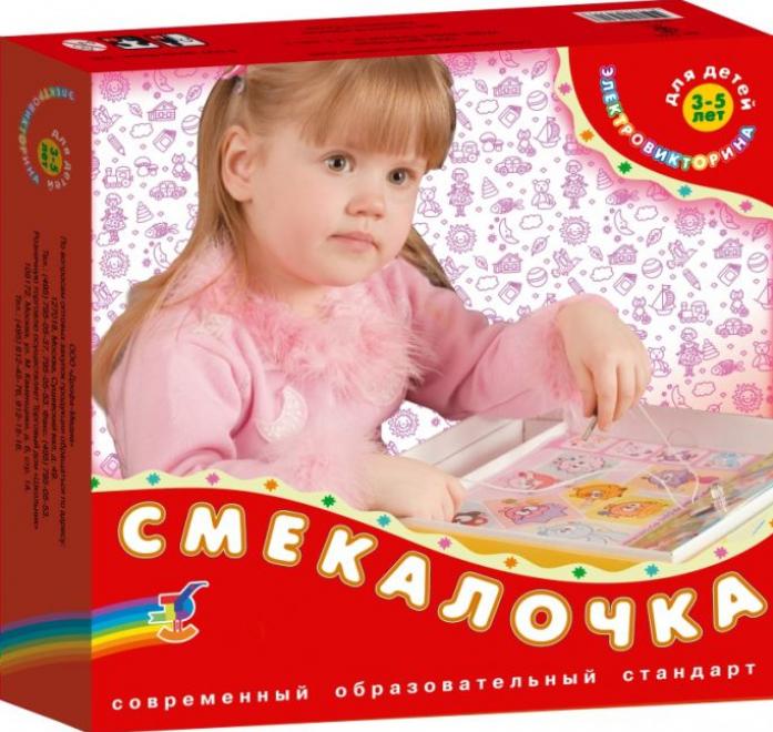 Электровикторина Дрофа-Медиа Смекалочка 1031