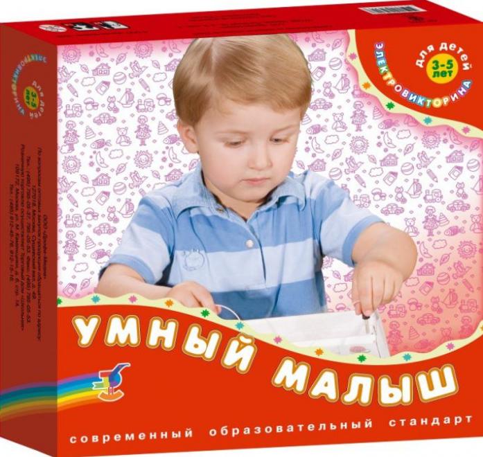 Электровикторина Дрофа-Медиа Умный малыш 1033