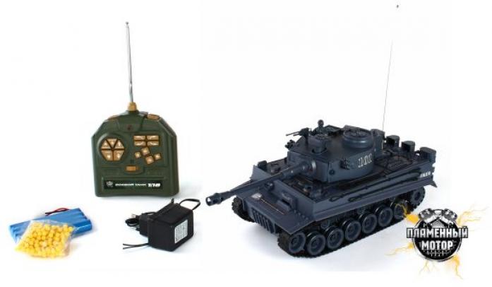 Танк на радиоуправлении Пламенный мотор 1: 18 Tiger Германия ВВ пульки 87561