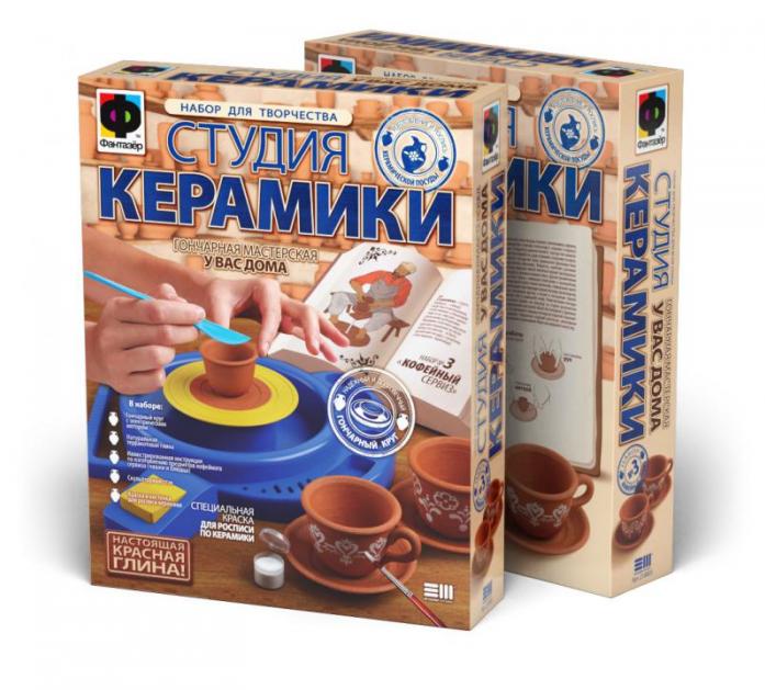 Набор Фантазер Гончар: Студия керамики Кофейный сервиз 218003