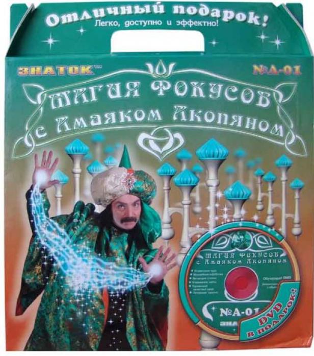 Набор Знаток Фокусы с Акопяном N1 зеленый АN-001