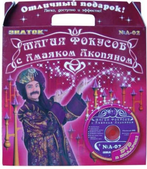 Набор Знаток Фокусы с Акопяном N2 красные AN-002