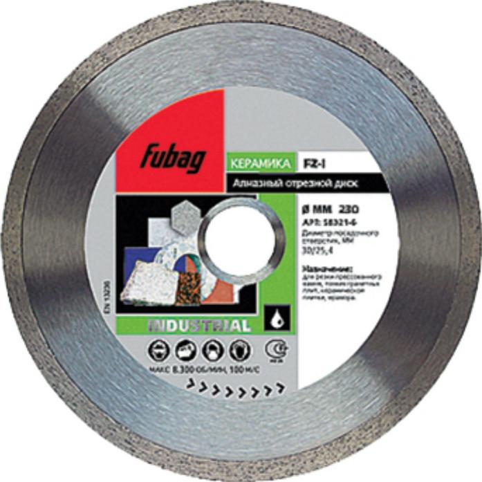 Диск алмазный FUBAG Industrial (230 мм; 30/25.4 мм) FZ-I 58321-6