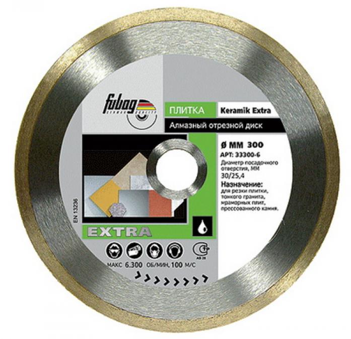 Диск алмазный FUBAG Keramik Extra (200х30/25.4 мм) 33200-6