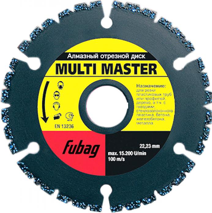 Диск алмазный FUBAG Multi Master (125х22.2 мм) 88125-3