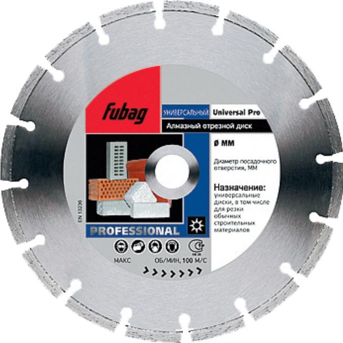 Диск алмазный FUBAG Universal Pro (230х22.2 мм) 12230-3