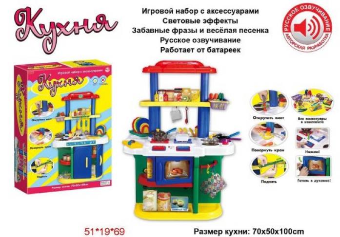 Игровой набор Shantou Gepai Кухня ZYA-A0134