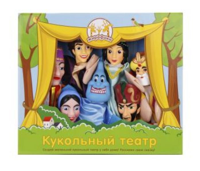 Кукольный Театр Жирафики Алладин 7 кукол 68349