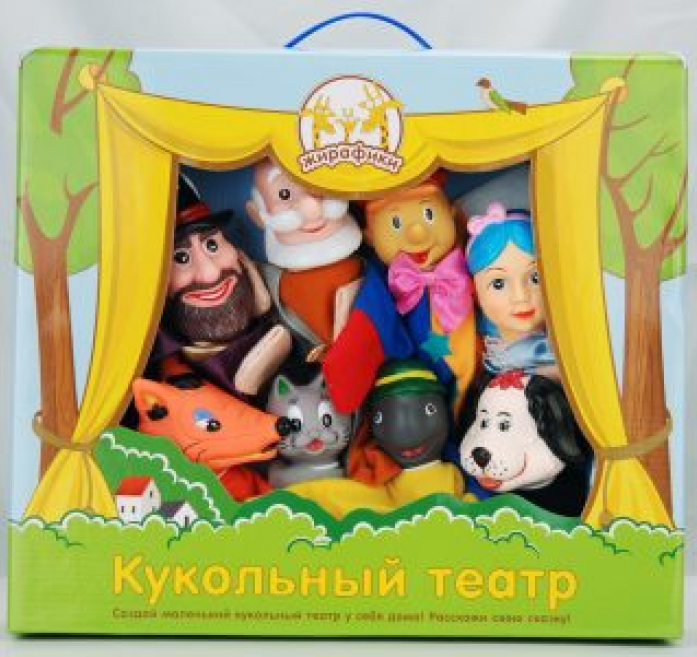 Кукольный Театр Жирафики Буратино, 8 кукол 68344