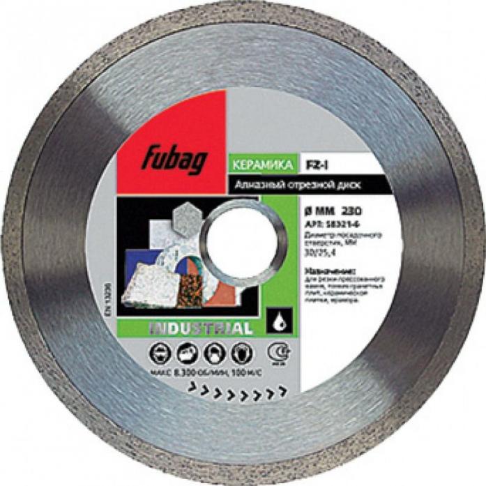 Диск алмазный FUBAG Industrial (200 мм; 30/25.4 мм) FZ-I 58221-6