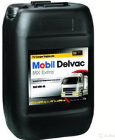 Масло моторное Mobil Delvac MX EXTRA 10W40 диз. п/с (20л) 152673