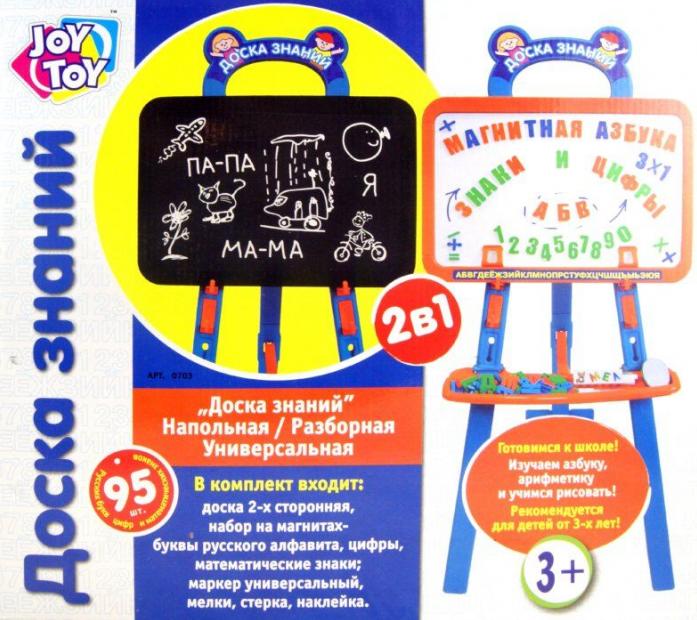 Азбука магнитная Shantou Gepai Доска знаний 0703