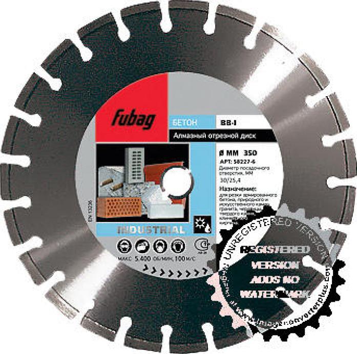 Диск алмазный FUBAG Beton Pro 150х22.2мм 10150-3