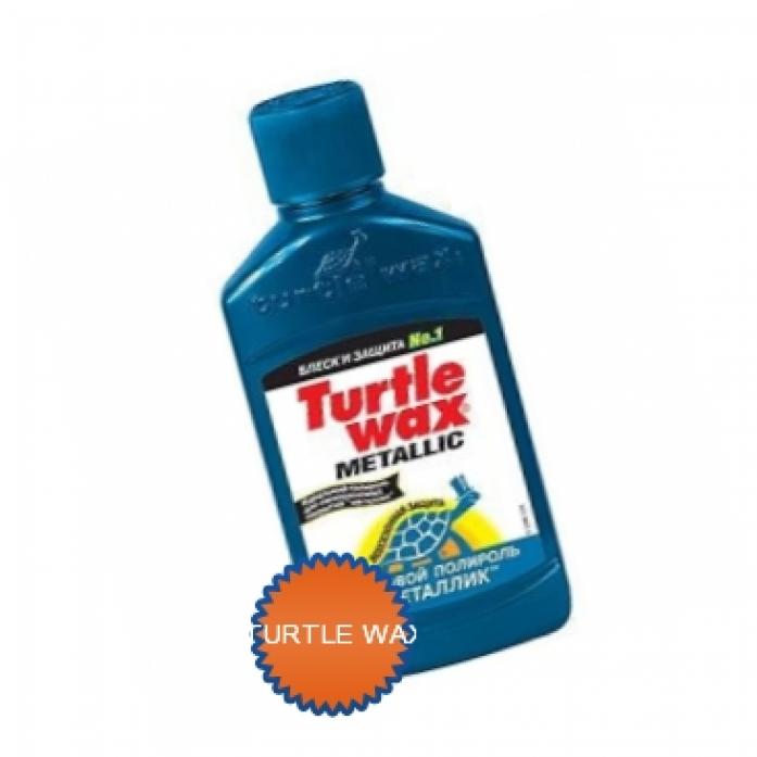 """Полироль Turtle Wax FG6511/TW42 Бесцвет. для покрытия """"металлик"""" (0,5л)"""