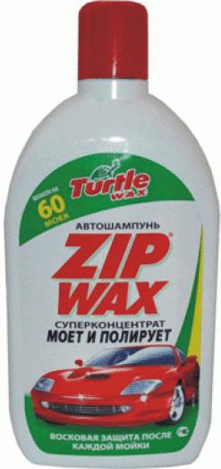 Шампунь Turtle Wax FG6515/5597 Суперконцен. с полирующим эффектом (1л)