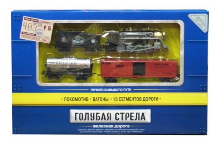 Железная дорога Голубая стрела паровоз, 3 вагона 330см 2002B