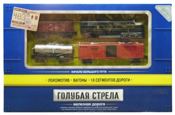 Железная дорога Голубая стрела тепловоз, 3 вагона 330см 2002A