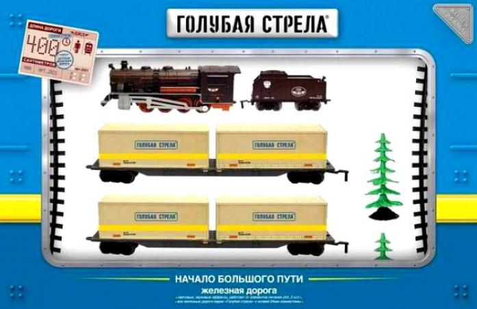 Железная дорога Голубая стрела паровоз,тендер, 2к.платформы 2021C
