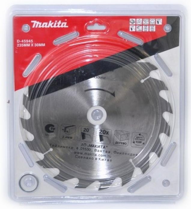Диск пильный Makita 235х25,4мм 20Т D-45945