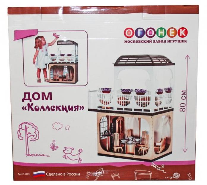 Дом для кукол Огонек Коллекция С-1293