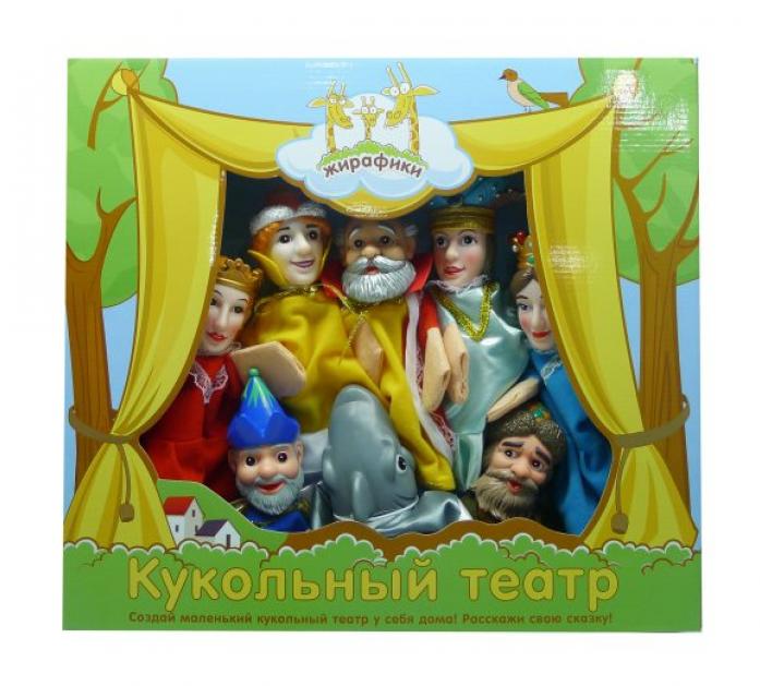 Кукольный театр Жирафики По щучьему велению 8 кукол 68326