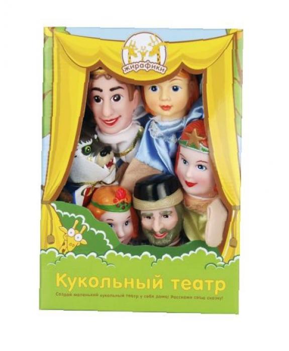 Кукольный театр Жирафики Аленький цветочек 6 кукол 68340 (68387)
