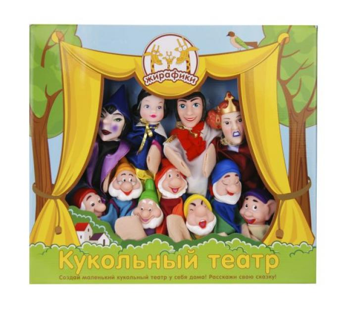 Кукольный театр Жирафики Белоснежка 11 кукол 68352