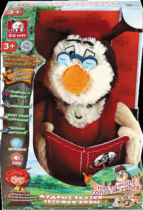Интерактивная игрушка S+S Toys Мудрые сказки тетушки Совы EI80067R