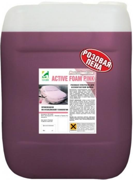 Активная пена GRASS Active Foam Pink 24кг 800024