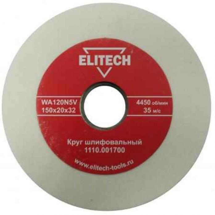 Круг шлифовальный (150х20х32 мм; К120) ELITECH 1110.001700