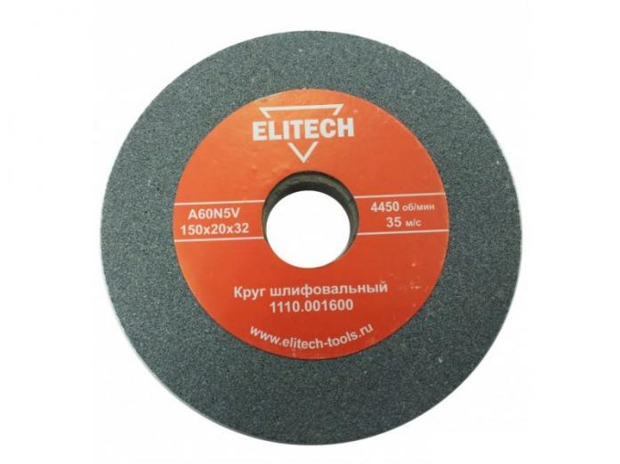 Круг шлифовальный (150х20х32 мм; К60) ELITECH 1110.001600