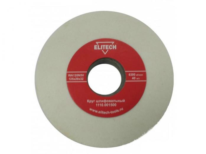 Круг шлифовальный (200х25х32 мм; К120) ELITECH 1110.001900