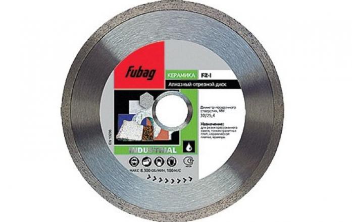 Диск алмазный FUBAG Industrial (250 мм; 30/25.4 мм) FZ-I 58421-6