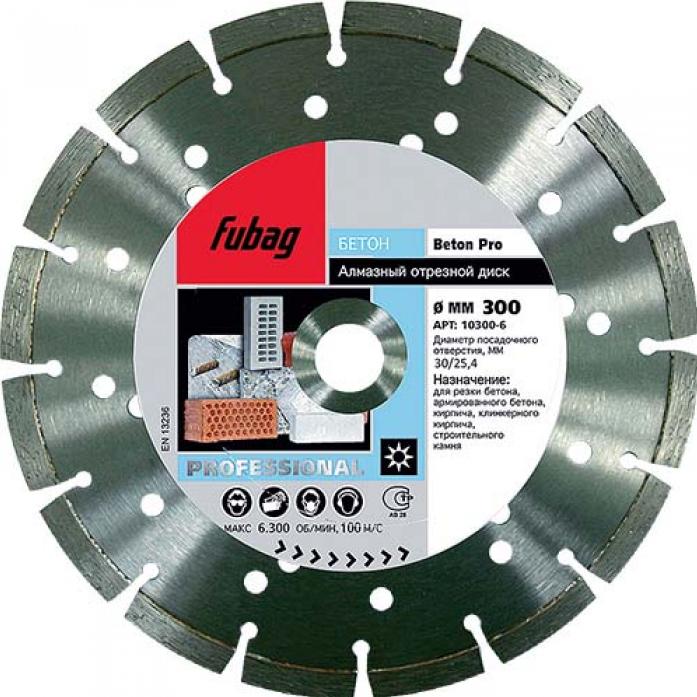Диск алмазный FUBAG Beton Pro (230х22.2 мм) 10230-3