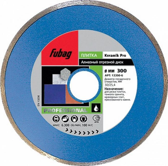 Диск алмазный FUBAG Keramik Pro (180х30/25.4 мм) 13180-6