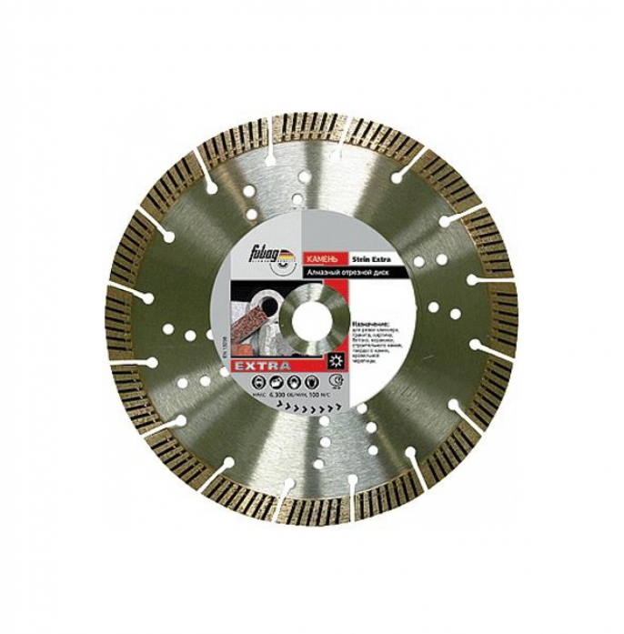 Диск алмазный FUBAG Stein Extra (300х30/25.4 мм) 31300-4