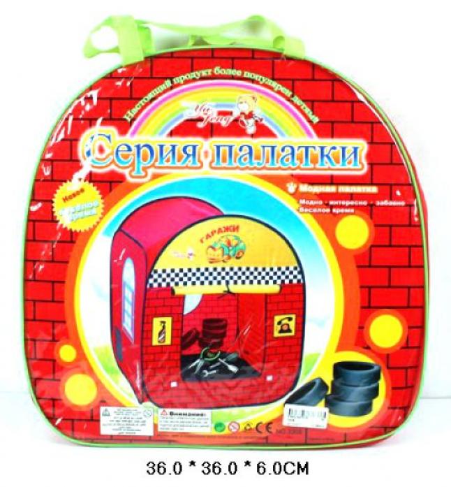 Игровая палатка Shantou Gepai Гараж 3308