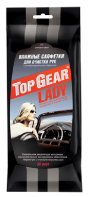 Салфетки Top Gear Lady влажные