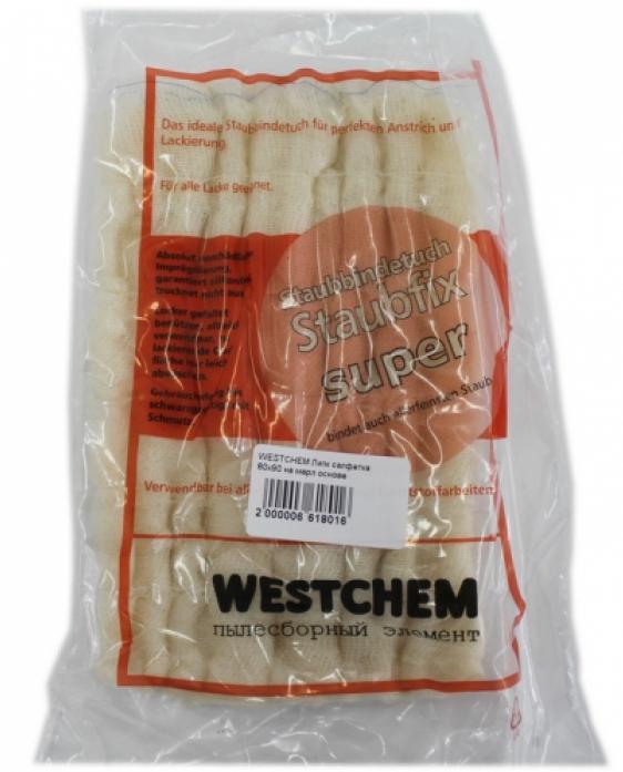 Салфетка WestChem липкая (аналог Sikens)