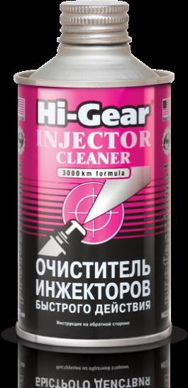 Очиститель инжектора Hi Gear HG3216 ударного действия (на 60л)