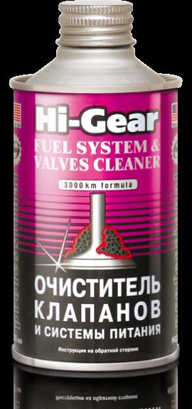 Очиститель сист. питания и клапанов Hi Gear HG3236 (325мг)
